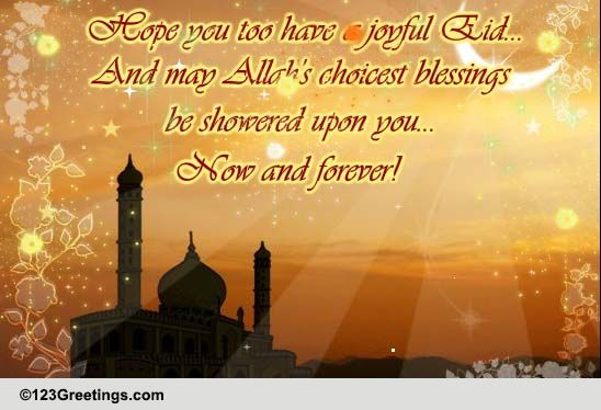 Note Of Thanks On Eid Ul Fitr Free Thank You ECards Greeting Cards 123 Greetings