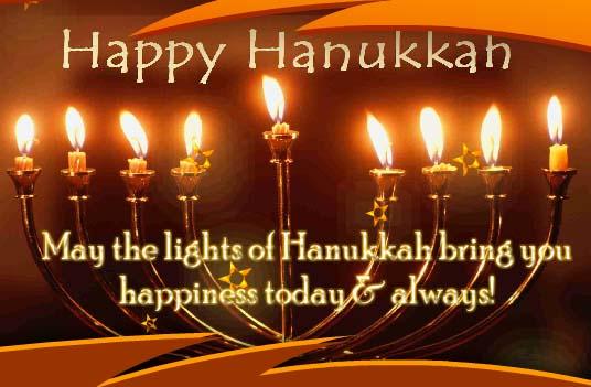 Bright Hanukkah Wishes Free Happy Hanukkah ECards Greeting Cards 123 Greetings