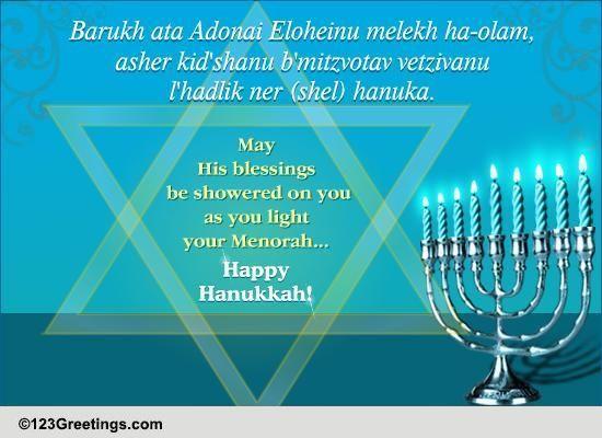 Hanukkah Blessings Free Religious Blessings ECards Greeting Cards 123 Greetings