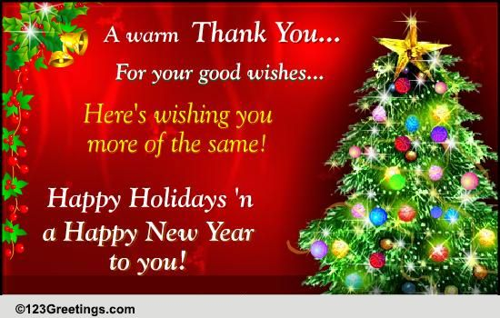 A Holiday Thank You Free Holiday Thank You ECards Greeting Cards 123 Greetings