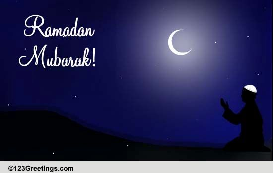 As You Take The Name Of Allah Free Ramadan Mubarak