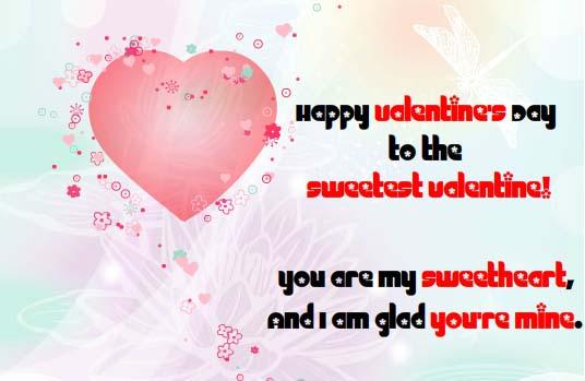 My Friend Happy Valentines Day