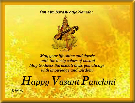 Happy Vasant Panchmi Free Vasant Panchami ECards Greeting Cards 123 Greetings