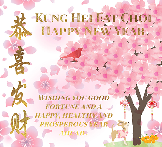Kung Hei Fat Choi Wishes Free Formal Greetings ECards Greeting Cards 123 Greetings