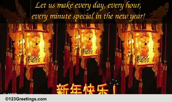 Inspiration On Chinese New Year Free Inspirational Wishes ECards 123 Greetings