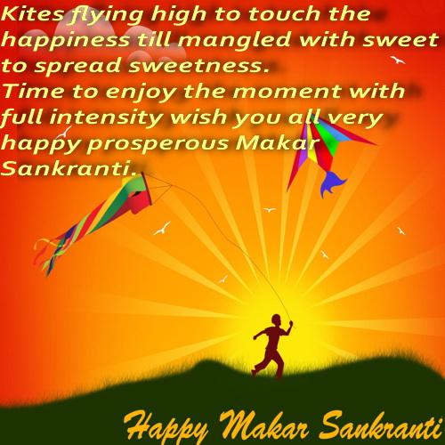 Happy Diwali Wallpaper Quotes In Hindi On Makar Sankranti Free Makar Sankranti Ecards Greeting