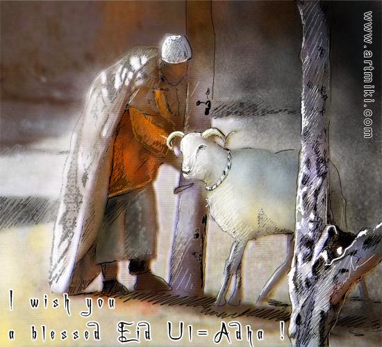 Happy Birthday Wishes Wallpaper Hd I Wish You A Blessed Eid Ul Adha Free Spirit Of Eid