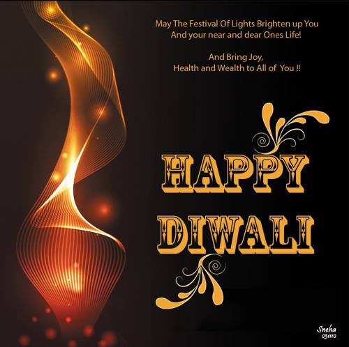 Happy Diwali Wallpaper Quotes In Hindi Diwali Free Business Greetings Ecards Greeting Cards