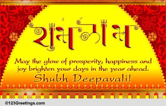 Wishing You A Prosperous And Joyful Year Ahead Free Business Greetings ECards 123 Greetings