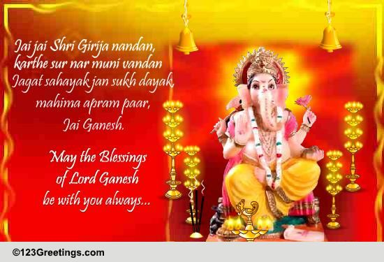 Ganesh Chaturthi Cards Free Wishes Greeting 123 Greetings