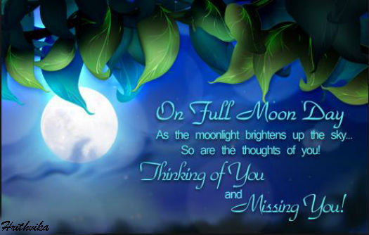 On Full Moon Day Free Thinking Of You ECards Greeting