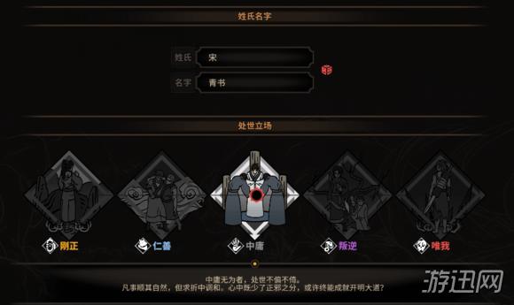 太吾繪卷困難無傳劍十年七劍冢通關攻略   電玩01