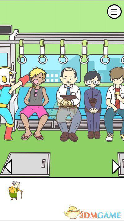 《地鐵上搶座是絕對不可能的》第十二關通關攻略 | 電玩01