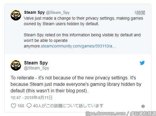 Steam更新隱私設定:可隱藏遊戲時長 可以放心玩小黃油了! | 電玩01