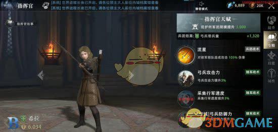 《權力的遊戲:凜冬將至》指揮官攻略 | 電玩01