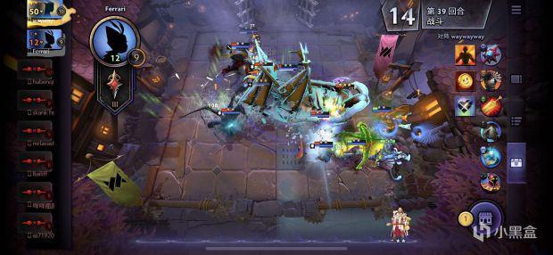 《刀塔霸業》巨戰惡魔流陣容及玩法攻略 巨魔惡魔流玩法   電玩01
