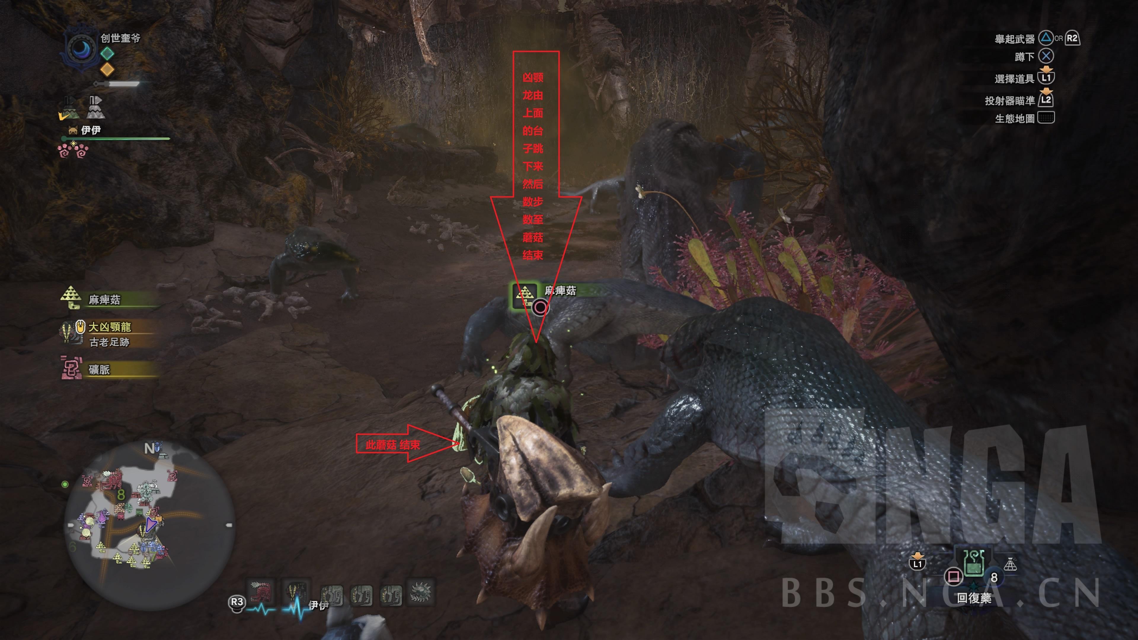 《魔物獵人 世界》全大小金怪攻略 附圖片詳解 | 電玩01