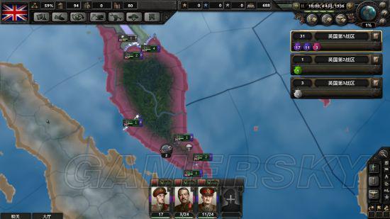 《鋼鐵雄心4》英國與日本2V2聯機玩法戰報 2V2聯機戰報一覽 | 電玩01