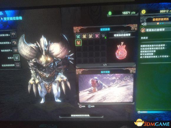 mhw貓技能解鎖   電玩01