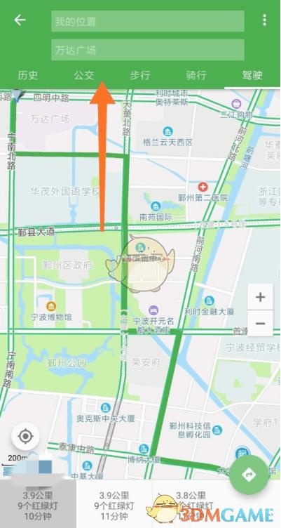 《北斗導航》app官方版下載地址   電玩01