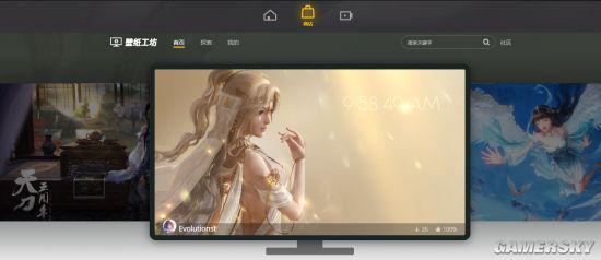 "《Wallpaper Engine:桌布引擎》今日登陸WeGame 16元入手""小紅車""   電玩01"
