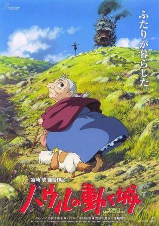 Le Chateau Dans Le Ciel Torrent : chateau, torrent, Ugoku, Shiro, Download, Torrents, Animek