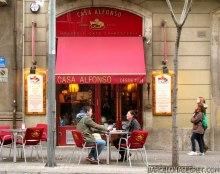 Ресторан Casa Alfonso