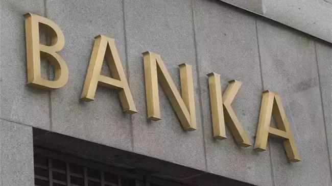 Bankacılık sektörü kredi hacmi 4.9 trilyon lira oldu | Ekonomi Haberleri