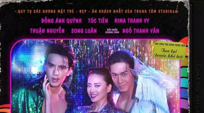 "Poster phim ""Thanh Sói"""