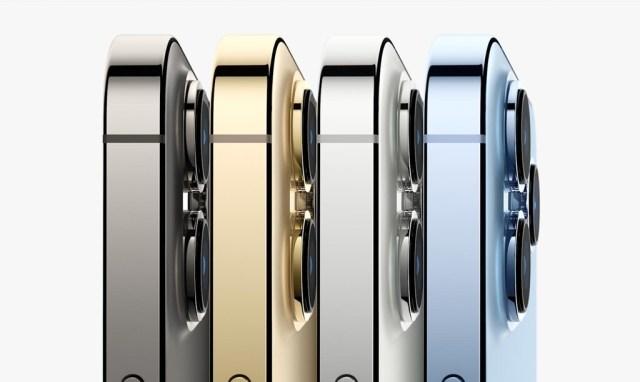 iPhone 13 Pro y <stro data-recalc-dims=
