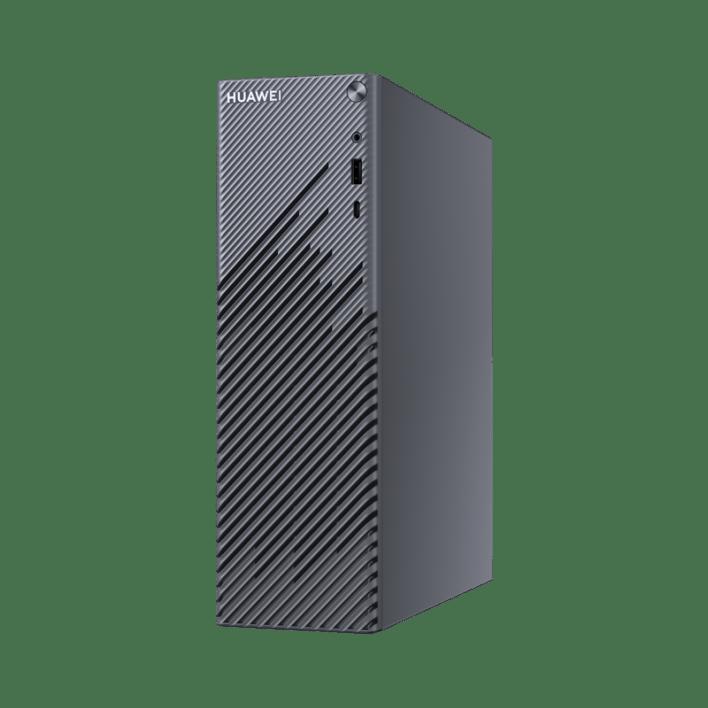 HUAWEI MateStation S (8GB+256GB) Con regalo de monitor y teclado inalámbrico