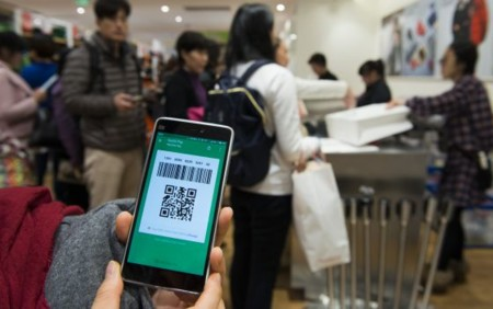 China Revolucion Sistema De Pago
