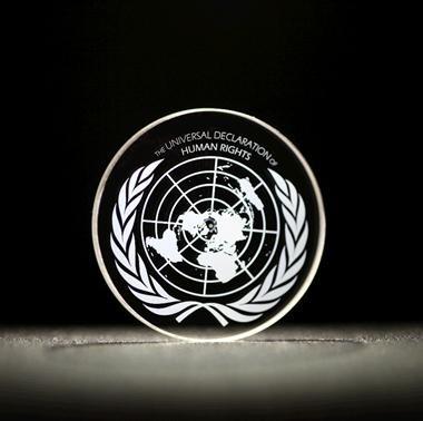 Human Rights Quartz