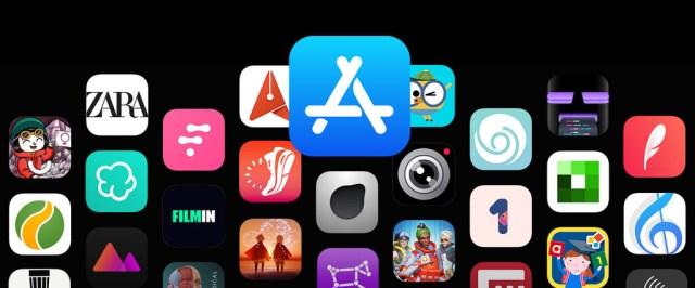 Apple obligará a las apps de App Store a prometer la opción de 'eliminar cuenta' dentro de la app