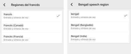 Bengali Frances