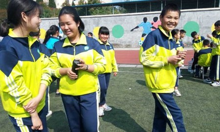 School Of Renhuai
