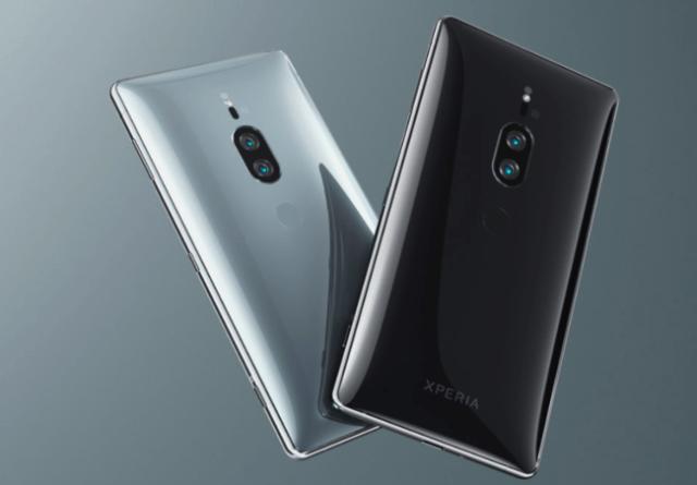 Sony Xperia(móvil) XZ2 Premium
