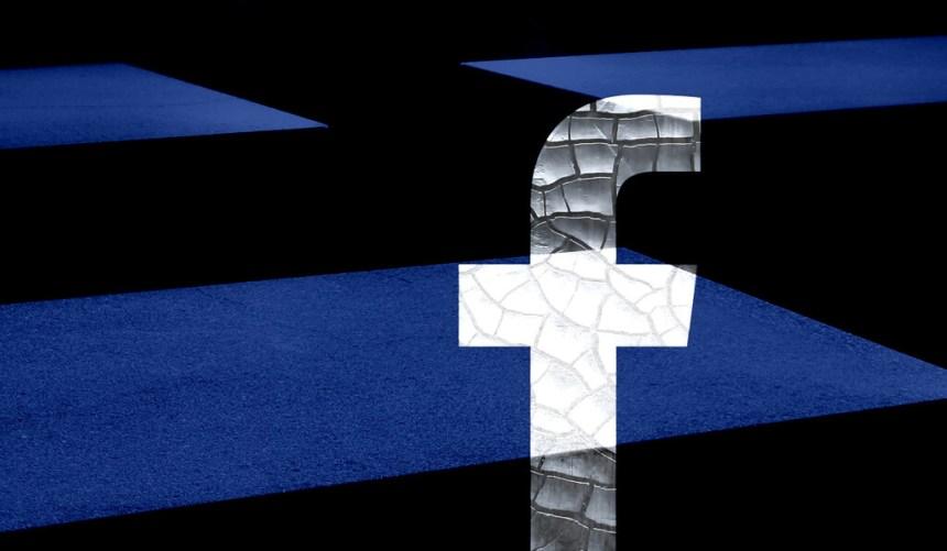 Facebook prohíbe las publicaciones que nieguen el Holocausto, pero no otros genocidios