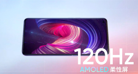 Realme X7 Pro Display