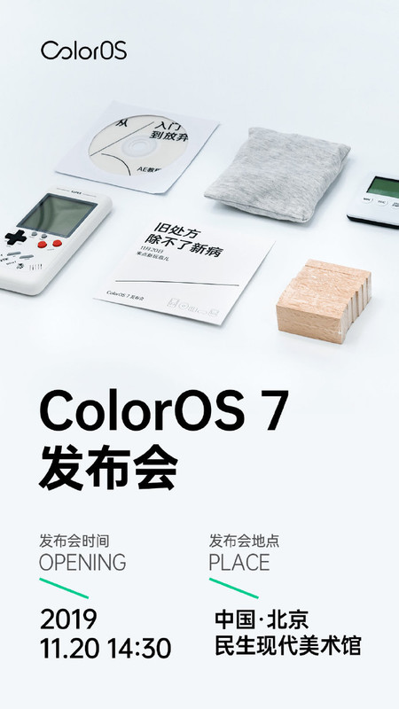 Coloros 7