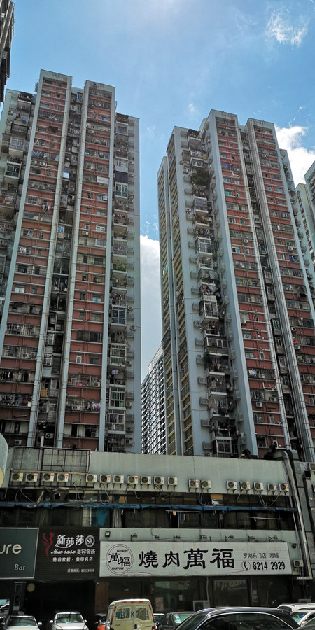 Shenzhen Edificios Y2