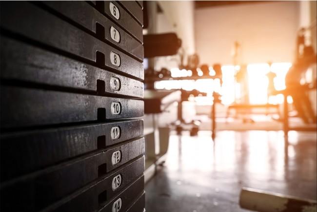 peso gym