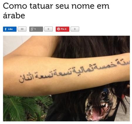 Tatuaje Cuando El Tatuaje No Dice Lo Que Su Dueño Cree Que Dice