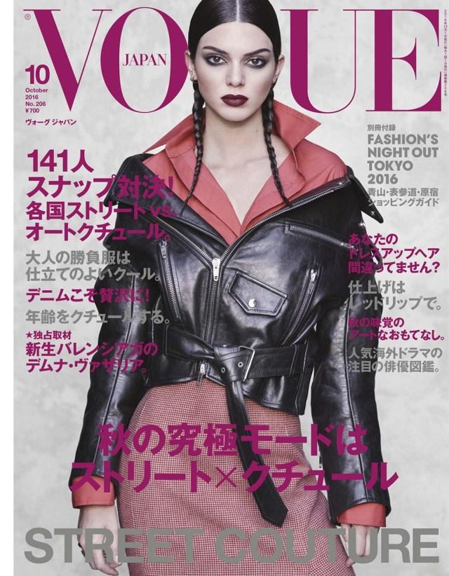 Vogue Japón:   Kendall Jenne