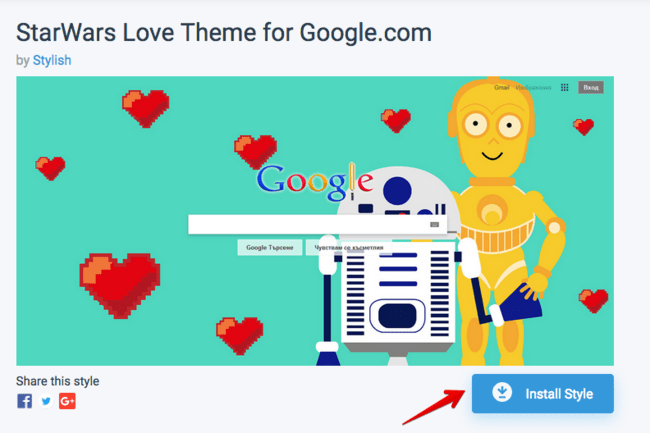 Starwars Love Theme For Google Com Userstyles Org 2017 12 27 16 49 27