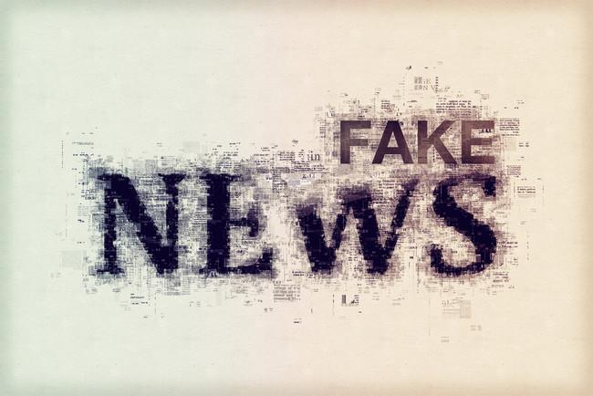 Permalink to Desde etiquetas especiales hasta multas de 50 millones de euros: así quieren luchar los gobiernos europeos contra las noticias falsas