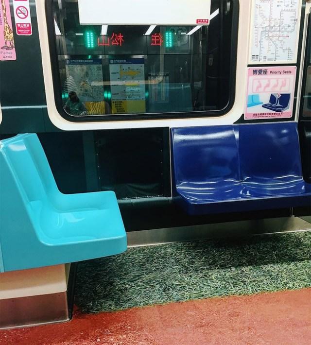 Taipei Subway 4