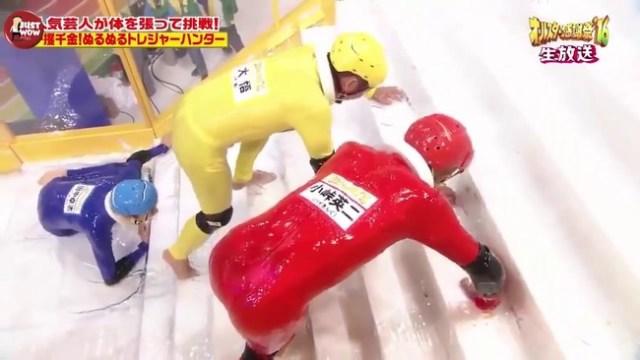 escaleras resbaladizas japon