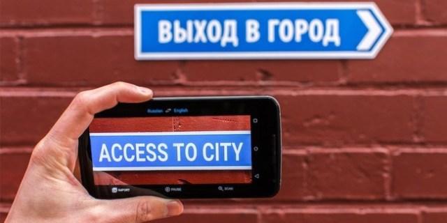 O Google Translate Facebook