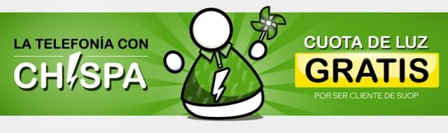 Suop planta cara a la subida de la luz con una nueva tasa eléctrica de precio(valor) fijo
